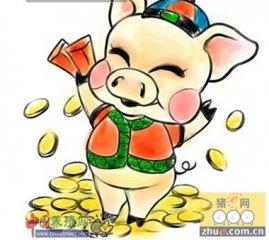 2015年猪市将是2010年猪市的重演吗?