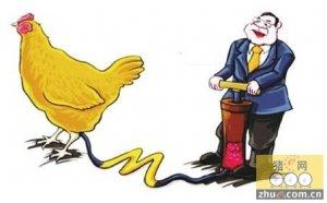 """肯德基反击""""6翅膀8腿怪鸡""""谣言 索赔350万元"""