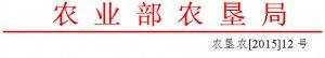 喜讯!北京育种中心诚邀业内人士参加农垦猪场疾病控制与健康养殖培训班