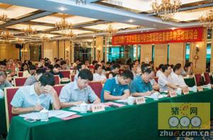 广东农业面源污染治理项目向全省推进