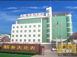 新乡大北农创办农民养猪大学