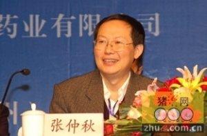 张仲秋成功连任世界动物卫生组织亚太区区域主席