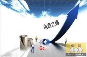 """荣昌猪欲借""""互联网+""""飞起来"""