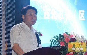 西北五省现代生猪产业发展论坛在新疆昌吉圆满结束