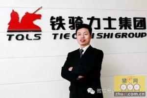 铁骑力士集团总裁冯光德:我对中国养猪业发展的思考