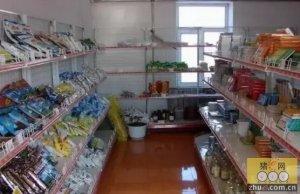 六合建兽药规范化销售示范店