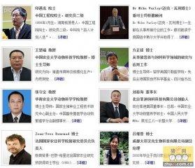 广州・第三届母仔猪营养论坛通知(最后一轮)