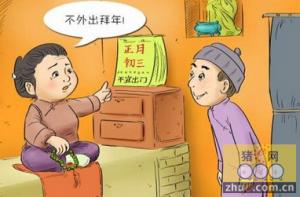 中国古代奇葩忌讳差点让猪绝种!