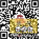 会展联动,2015李曼中国养猪大会成就兽药行业见真章