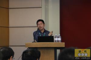 猪业科技创新论坛――遗传与育种资源专题会议成功召开