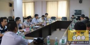 关于广东省部分地区实施污染防治条例的调研报告