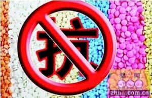 """""""禁抗令""""不可怕,影响不到10%的兽药市场!"""
