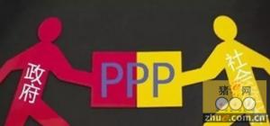 财政部将推出第二批(PPP)示范项目,总投资6589亿元