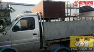 收猪车暗藏机关:猪农卖猪被骗,一车少200多斤!