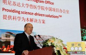 第四届李曼中国养猪大会 新常态下助推产业健康发展