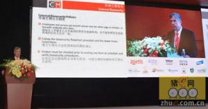 【李曼大会听课笔记】康纳博士:生产和健康研究最新进展