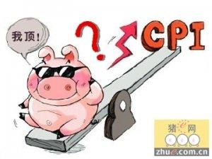 生猪跌价CPI调头向下 货币政策仍需宽松