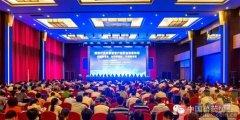 兽药行业发展暨畜产品安全高层论坛在洛阳成功召开