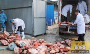山东沂水查处生猪私屠滥宰20起 没收屠宰产品3951斤