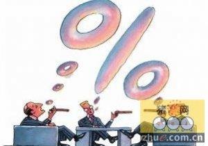 民和股份前三季预亏扩至2.1亿-2.2亿
