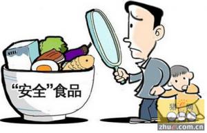 """""""最严食安法""""执行还须破解""""三难"""""""