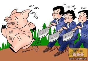 发改委下调生猪生产盈亏平衡点 首次采用区间设置