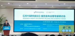 最新报告显示:中国已强势进入世界科技前沿