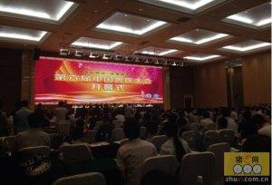 第六届中国兽医大会在福州圆满召开