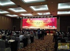 苍南县组织畜牧兽医行业人员参加中国兽医大会