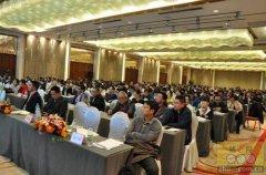 首届国际动物肠道生态与健康(中国)高端论坛在长沙闭幕