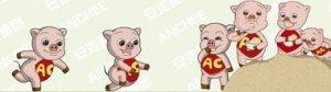 赖氨酸在生猪发育中的作用