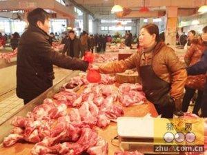 官员:若没有潜规则费用 肉价可以减少10%