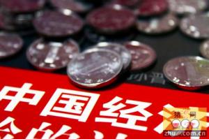 李克强――2016 中国经济往哪走?