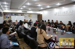 """""""第十四届(2016)中国畜牧业博览会媒体交流会""""在北京如期召开"""