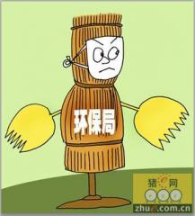 广东南庄全面完成畜禽养殖场所整治
