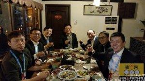 中国互联网大佬聚餐 丁磊做东吃网易猪肉