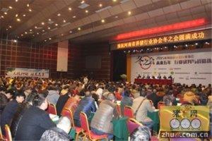 农牧转型在即,中国养猪产业路向何方?
