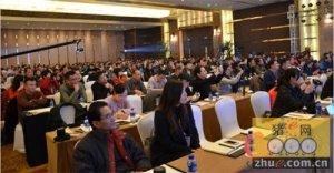 第三届(2016年)中国猪产业链市场风险预警年会圆满成功