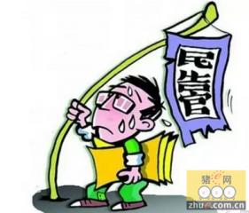 购买饲料添加剂被处罚 山东饲料企业告赢当地政府