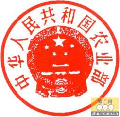 中国农业部副部长:不必再追求粮食数量连年增长