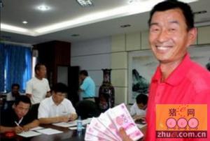 河南尉氏县财政拨付1025万元补贴生猪养殖户