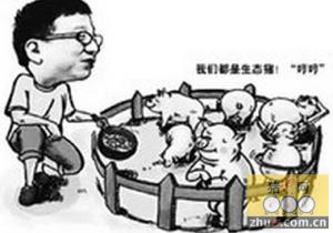 生态养猪:治污致富双赢