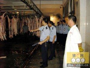 湖北黄石港区开执法人员依法扣押猪肉115公斤