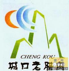 重庆城口老腊肉等获评地理标志 身价翻番