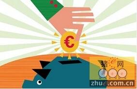 欧盟对猪肉市场的私人储存资助目前开放