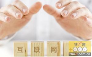 跨境电商将引发中国传统商业变革与创新