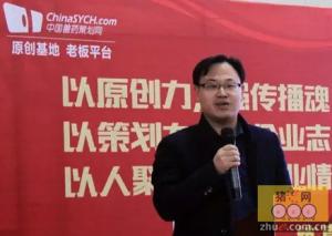 王宝辉:中、化药企业产品转型升级之门