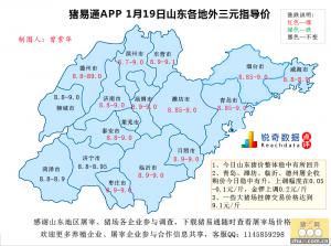 猪易通APP01月19日山东地区外三元价格地图