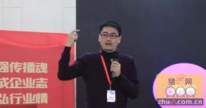 赵玉玮:触网路上降降温――洞察需求,远离造神