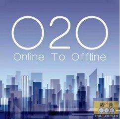 生活服务类O2O深入农村区域市场模式浅谈篇